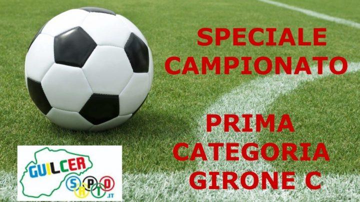 Calcio 1A categoria C. Il campionato ai raggi X a cura di Nicola Usai